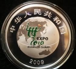 Moneta > 10yuan, 2009 - Cina  (Expo 2010 Shanghai China /geometrical dandelions/) - obverse