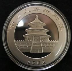 العملة > 10يوان, 2003 - الصين  (الباندا) - obverse