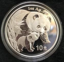 Moneta > 10yuan, 2004 - Cina  (Panda) - reverse