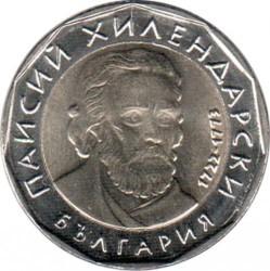 Монета > 2лева, 2015 - Болгарія  - obverse