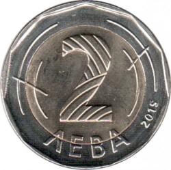 Monedă > 2leve, 2015 - Bulgaria  - reverse