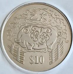 Moneta > 10dolarów, 1995 - Singapur  (Chiński zodiak - Rok świni) - reverse