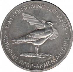 Moneda > 100dram, 1998 - Armenia  (WW Conservación de la Naturaleza '98 - Gaviota plateada armenia) - reverse