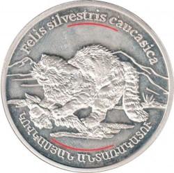Moneda > 100dram, 2006 - Armenia  (Mundo Salvaje del Cáucaso - Gato del bosque caucasiano) - reverse