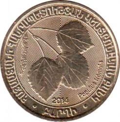 Moneda > 200dram, 2014 - Armenia  (Árboles armenios - Álamo (Populos tremula)) - obverse