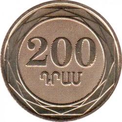 Moneda > 200dram, 2014 - Armenia  (Árboles armenios - Álamo (Populos tremula)) - reverse