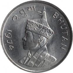 سکه > 1نگولترم, 1974-1975 - بوتان  - obverse