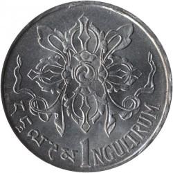 سکه > 1نگولترم, 1974-1975 - بوتان  - reverse
