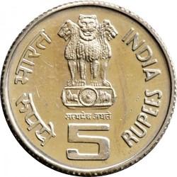 Moneta > 5rupii, 1996 - Indie  (Druga Międzynarodowa Konferencja Ogrodnicza) - obverse
