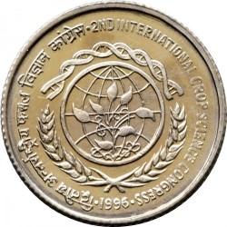 Moneta > 5rupii, 1996 - Indie  (Druga Międzynarodowa Konferencja Ogrodnicza) - reverse