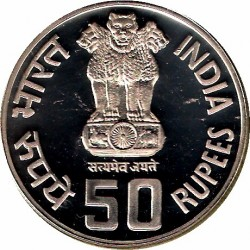Moneta > 50rupii, 2007 - Indie  (50 rocznica - Khadi and Village Industries Commission) - obverse