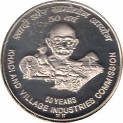 Moneta > 50rupii, 2007 - Indie  (50 rocznica - Khadi and Village Industries Commission) - reverse
