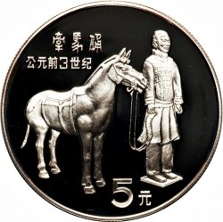 Münze > 5Yuan, 1984 - China  (Terracotta Army - A Terracotta Soldier with his Horse) - reverse