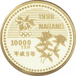 Монета > 10000йени, 1997 - Япония  (XVIII зимни олимпийски игри, Нагано 1998 - Ски скокове) - reverse