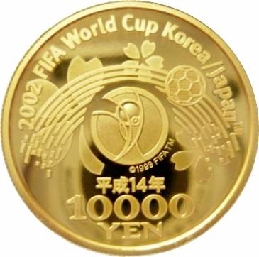 10000 Yen 2002 Fußball Weltmeisterschaft Japan Münzen Wert