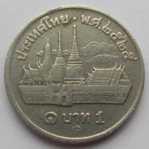 1 Baht 1982 Thailand Münzen Wert Ucoinnet