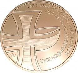 Moeda > 10euro, 2015 - Alemanha  (150 Anos do Sistema Nacional de Busca e Salvamento Marítimo ) - reverse