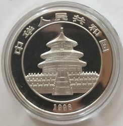Νόμισμα > 10Γουάν, 1998 - Κίνα  (Panda /the claws on the hind legs are visible/) - obverse