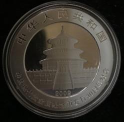 Moneta > 10yuan, 2009 - Cina  (30° anniversario - Emissione delle monete moderne della Cina con  metalli preziosi. Panda) - obverse