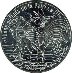 Moneta > 50euro, 2017 - Francja  (Marsylianka) - reverse