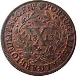 Монета > 10рейса, 1812-1813 - Португалия  - reverse