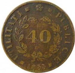 Монета > 40рейса, 1833 - Португалия  (MARIA II DEI GRATIA. Corners at the arms) - reverse
