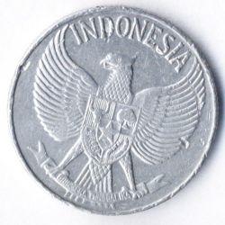 Монета > 50сенів, 1958 - Індонезія  - obverse