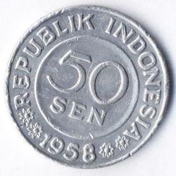 Монета > 50сенів, 1958 - Індонезія  - reverse