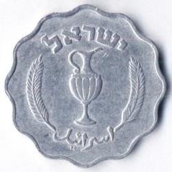 Монета > 10прута, 1952 - Израел  - obverse