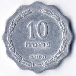 Монета > 10прута, 1952 - Израел  - reverse