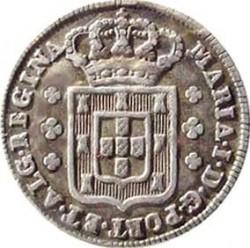 Mynt > 120reis, 1786 - Portugal  - obverse