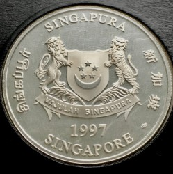 Moneta > 2dollari, 1997 - Singapore  (UNICEF) - obverse