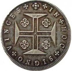 Монета > 200рейса, 1818-1822 - Португалия  - reverse