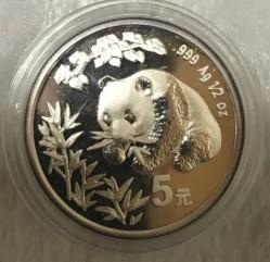 Moneta > 5yuan, 1998 - Cina  (Panda) - reverse