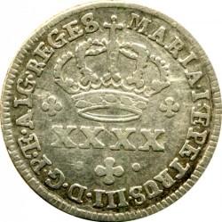 Monedă > 50reis, 1777 - Portugalia  - obverse