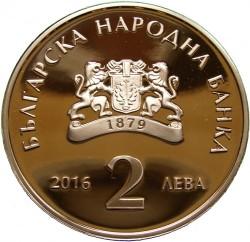 Moneta > 2lewy, 2016 - Bułgaria  (150 rocznica urodzin - Penczo Sławejkow) - obverse