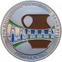 Moneda > 5 leva, 2009 - Bulgaria  (Traditional Bulgarian Crafts - Pottery) - obverse