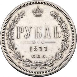 Монета > 1рубль, 1859-1885 - Россия  - reverse