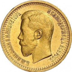 Monedă > 7.5ruble, 1897 - Rusia  - obverse