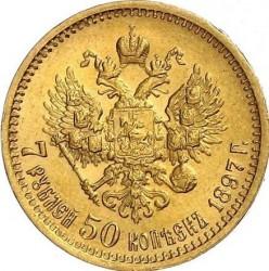 Monedă > 7.5ruble, 1897 - Rusia  - reverse