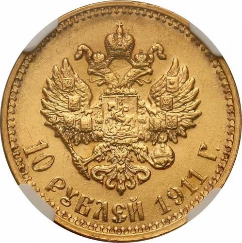 1898 ten dollar gold coin value