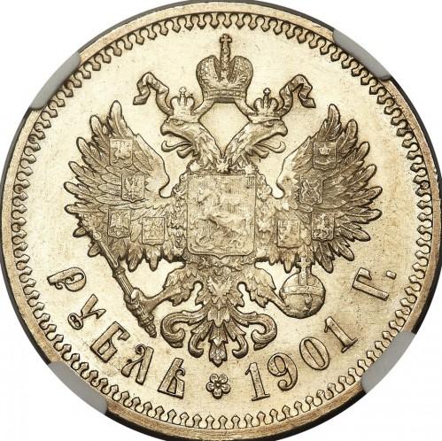 Egy prosztatitis eszköze 1 rubel számára
