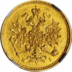 Mynt > 3rubler, 1869-1885 - Russland  - obverse