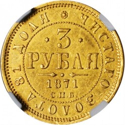 Mynt > 3rubler, 1869-1885 - Russland  - reverse