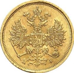 Mynt > 5rubler, 1859-1885 - Russland  - obverse