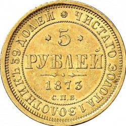 Mynt > 5rubler, 1859-1885 - Russland  - reverse