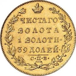 Minca > 5rubľov, 1817-1825 - Rusko  - reverse