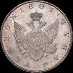 Münze > 1Rubel, 1807-1809 - Russland  - obverse