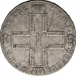 Münze > 1Rubel, 1798-1801 - Russland  - reverse