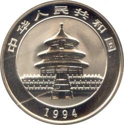 Moneta > 5yuan, 1994 - Cina  (Panda) - obverse